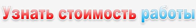 Курсовая для Дипломные по медицине для ЯГМА курсовые работы  Как Дипломные по медицине для ЯГМА курсовые работы рефераты контрольные