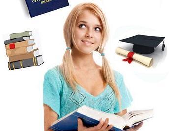 выбрать тему для диплома
